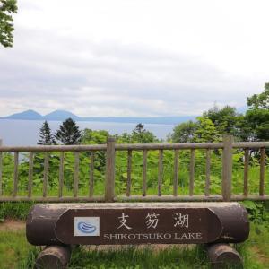 支笏湖温泉の日帰り入浴を紹介!観光・ランチを現地レビュー