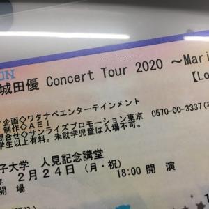 城田優コンサートツアー2020〜Mariage〜@東京(セトリあり)