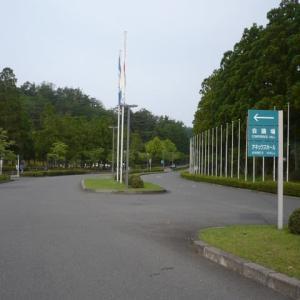 第535◎ 国際会議場