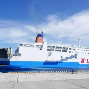 【搭乗レポート】那覇から与論島までマルエーフェリーに乗船してみた!【行き方・予約方法】