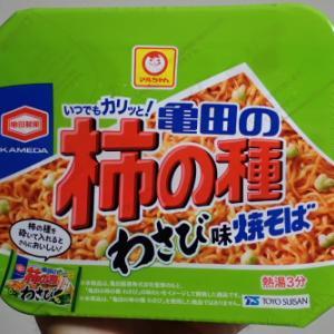 衝動買いしてしまった台風の夜の非常食!!