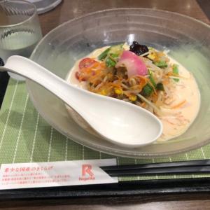 リンガーハット【8200】番外編
