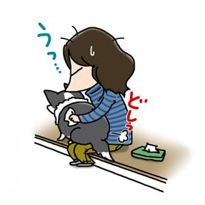 お尻拭いて・12月10日のピピぞう/【犬マンガ】
