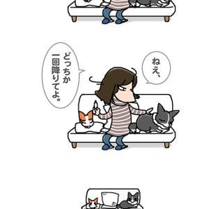 飼い主が床・1月22日の飼い主/【犬マンガ】