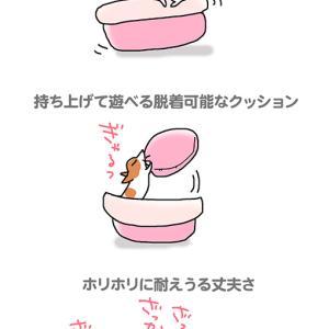夢のベッド・4月27日のちくわ/【犬マンガ】