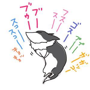 七色わんこ・6月18日のピピぞう/【犬マンガ】