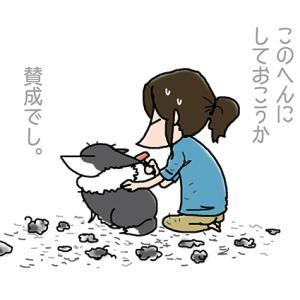 妥協ブラッシング・7月31日の飼い主/【犬マンガ】