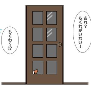 何か言えばいいじゃん・8月3日のちくわ/【犬マンガ】