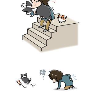 犬と飼い主、足腰問題・9月23日の飼い主/【犬マンガ】