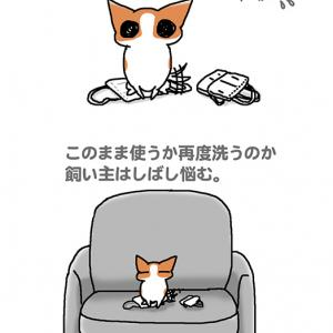 お尻deマスク・10月28日のちくわ/【犬マンガ】