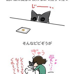 納豆愛しい・10月30日のピピぞう/【犬マンガ】