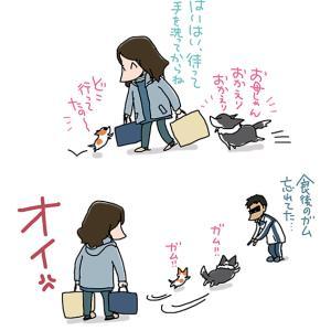 勝者-ガム・12月1日のピピちく/【犬マンガ】