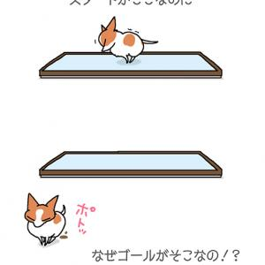 ゴールそこ?!・1月19日のちくわ/【犬マンガ】
