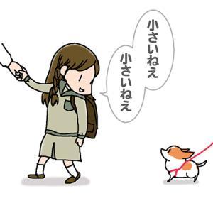小さい小さい・4月27日のちくわ/【犬マンガ】