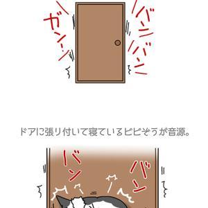 うるさいドア・5月6日のピピぞう/【犬マンガ】
