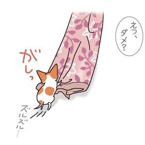毛布カムバック・5月19日のちくわ/【犬マンガ】