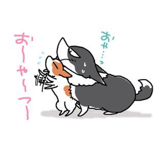 おやつ最前線・5月25日のちくわ/【犬マンガ】