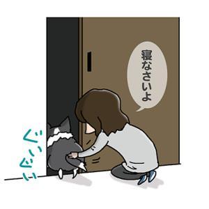 お尻を押し込む・5月31日のピピぞう/【犬マンガ】