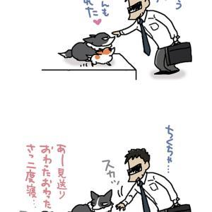 やっつけ見送り・7月29日のちくわ/【犬マンガ】