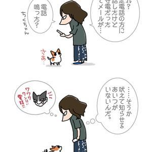 犬は吠えるが役に立つ・8月5日の飼い主/【犬マンガ】