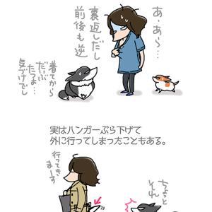 こんな飼い主だが・10月14日の飼い主/【犬マンガ】