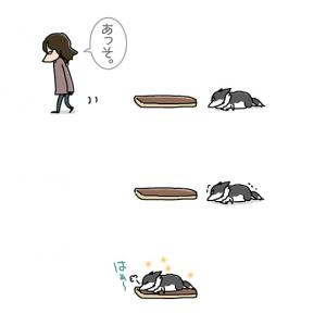 変な意地・10月18日のピピぞう/【犬マンガ】