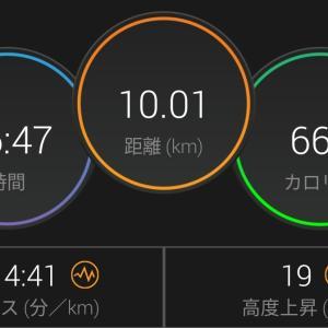 走りたいのに走れない。
