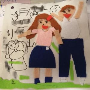 長女が小学校で馴染めていないのかもしれない。