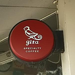 【秋田】caffè gitaのスパイスカレーが美味しい