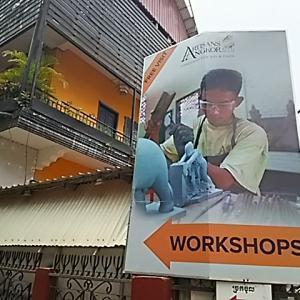 カンボジア・タイ① アーティザンアンコールで職人技を楽しむ