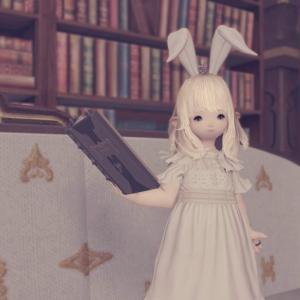 【FF14】FF14で読書会始めました