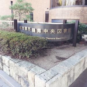 【鶴舞】鶴舞中央図書館に行ってきました