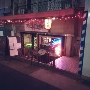 【栄】ピンクドラゴンに行ってきました