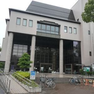 【中村公園】中村図書館に行ってきました。