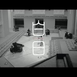【King Gnu/白日】歌詞・曲を徹底解釈 効果効能とオススメポイントをご紹介!