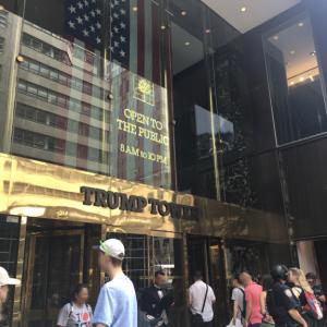 保護中: 【ニューヨーク旅行】5番街のトランプタワー・ティファニー本店を散策