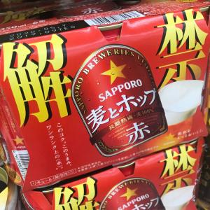こうちぶアルコールデビューー(・∀・)ー