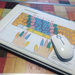 パソコンインストラクターなっちゅ