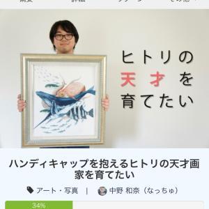 100人♡♡