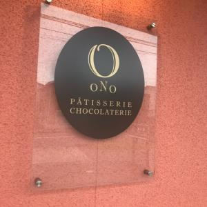 パティスリーオノ