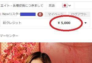 パイザカジノ ありがとう(∩´∀`)∩
