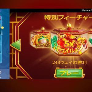 ベラジョンのジャックポットゲーム Fortune Charm