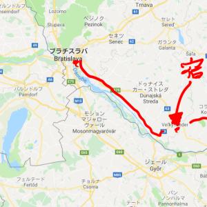 【オーストリア】日本に帰りたくなった話【パスポート紛失】