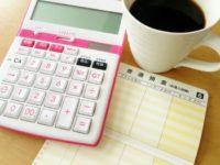 お支払い方法と領収書について