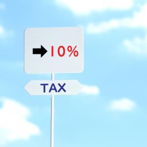 PTA広報誌のミカタ 消費税法改正の対応に関するお知らせ