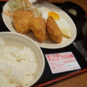 名古屋駅近くでコスパの良い定食屋さん「宮本むなし名古屋駅店」