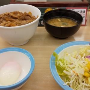 名古屋の松屋 広小路本町店て選べるランチセット <br /> 500円を食べる♪
