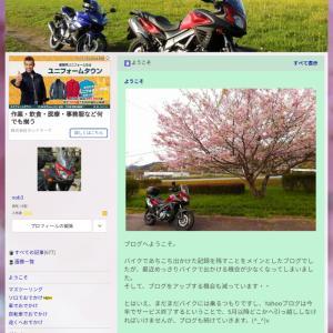 Yahoo!ブログからの移行