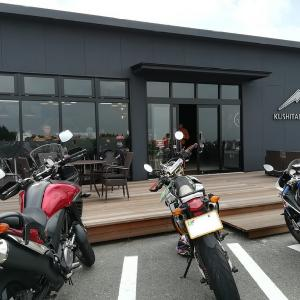 お初のクシタニカフェ(KUSHITANI CAFE)