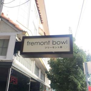 フリーモントで海鮮丼を食べる